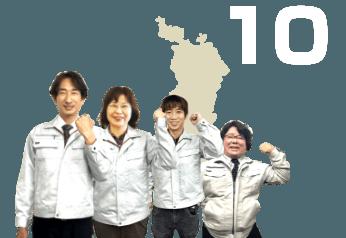大阪府僅少!創業45年の塗装専門店
